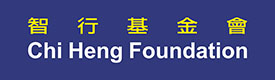 Chi Heng Foundation
